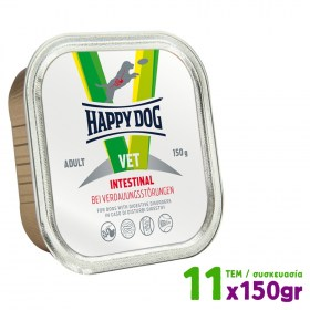 NEW wet intestinal happy dog vet6